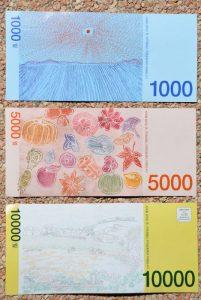 Die südkoreanische Regionalwährung YIP wird mit drei Nominalwerten zu 1000, 5000 und 10.000 Einheiten herausgegeben. Foto: Unterguggenberger Institut